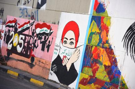 Iraqi Political Wall Art