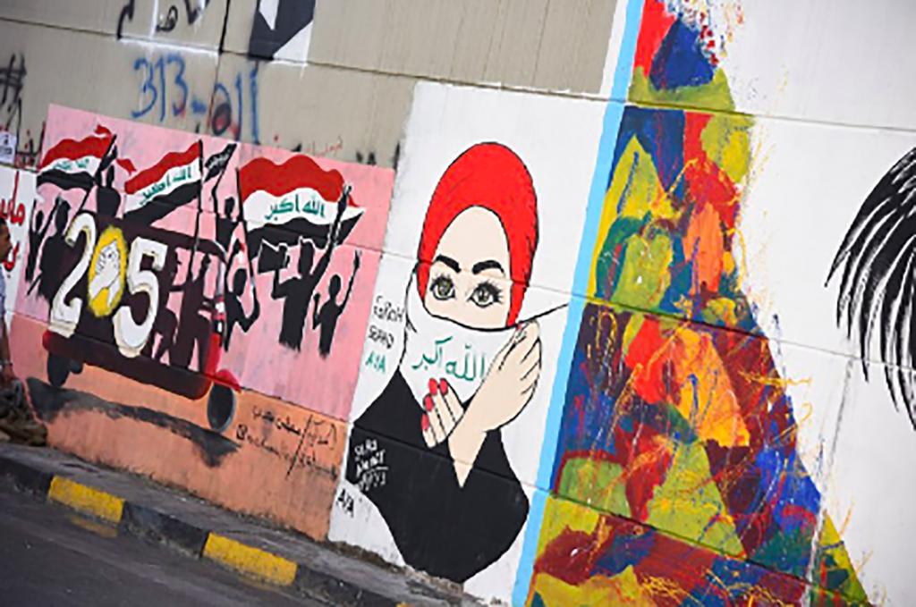 Iraqi Wall Art