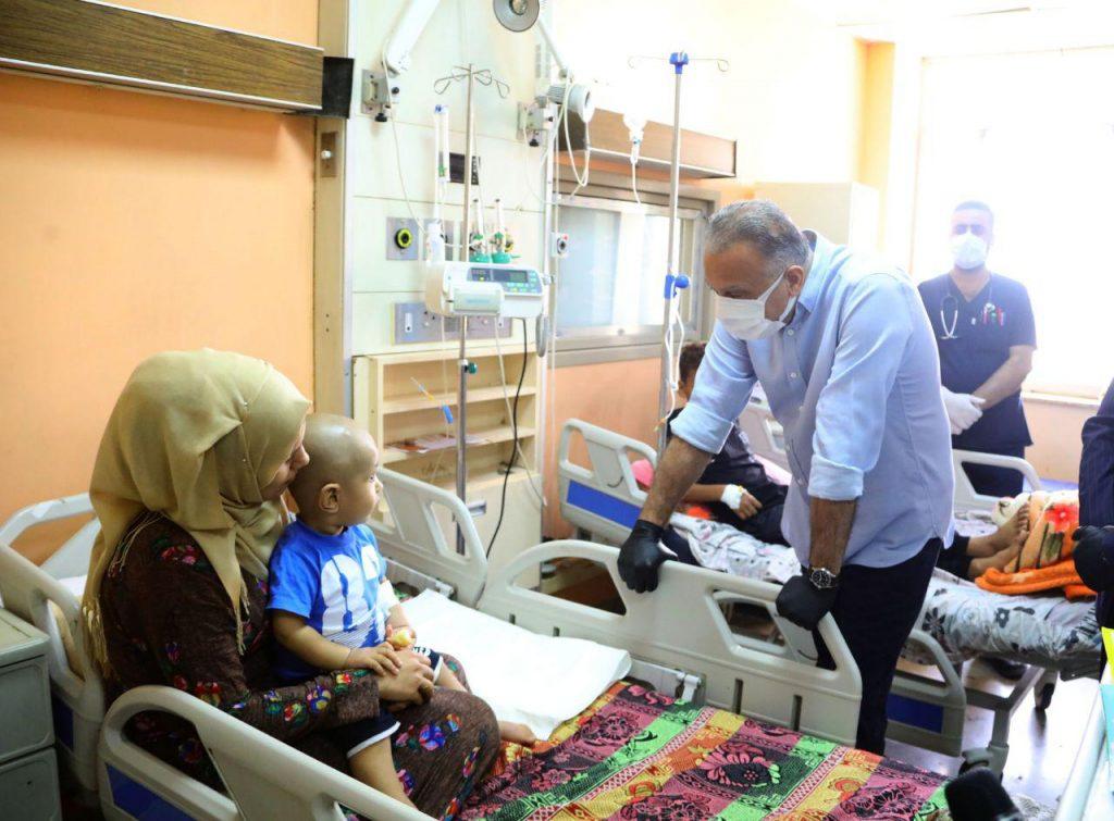 Baghdad Hospital Ward